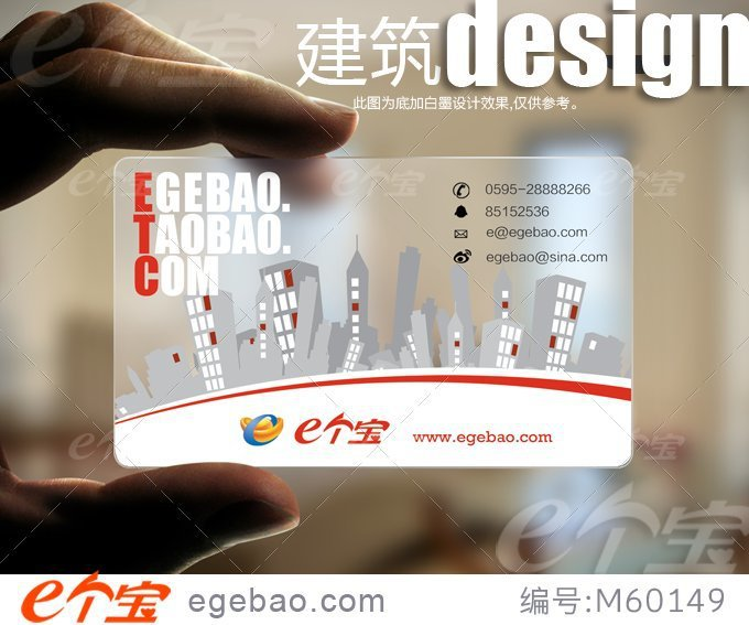 Custom 500 85554mm pcslot custom business card printing one sided custom 500 85554mm pcslot custom business card printing one sided printing transparent pvc business card no2108 in business cards from office school colourmoves