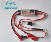 Free Shipping Rcexl Opto Gas Engines Remote Kill Switch K1 V2.0 for RC Model Gasoline Airplane