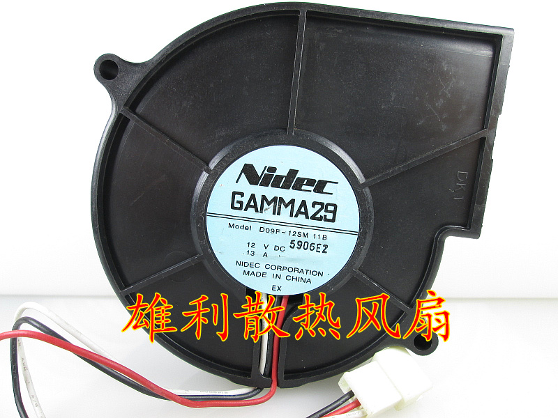 Free Delivery.D09F-12SM 11B 12V 0.13A 9CM 9733 3-Wire Silents