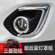 Spedizione gratuita ABS Cromato Anteriore + Posteriore per Nebbia Copertura Della Lampada Della Luce Trim per Mitsubishi ASX 2013-2015 Auto- styling