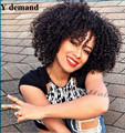FAST SHIPPING Kinky Curly Hair Weaves black 1B# Synthetic Lace Front wig short wig for black women