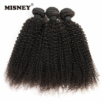 Virgin Human Hair Extension Kinky Curly 100% Human Hair Weaving 3 Bundles Machine Double Weft Nature Color 100g