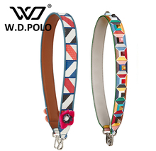 W.D.POLO Split leather fashion handbag strap lady chic fall design color printed  bag straps women lovers presents M2089