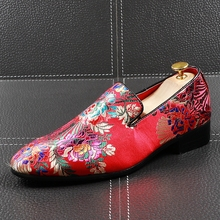 CuddlyIIPanda Men Fashion Casual Shoes Summer Canvas Embroid