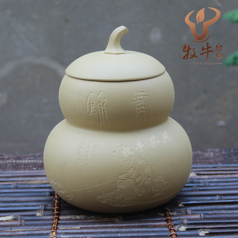 Yixing Yixing tea factory direct supply of bulk storage tank mud tank section tea shop tea mixed batch of gourd сумка переноска зооник средняя 25х30х40см