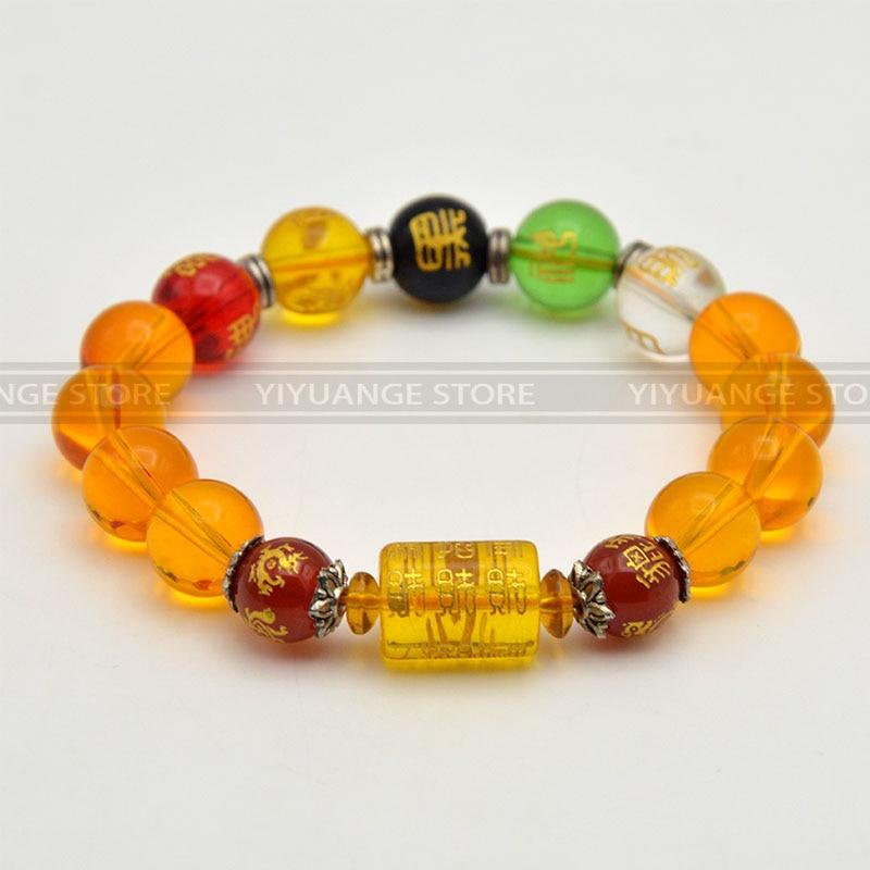 Yellow Citrine Pixiu Feng Shui Stretch Bracelet