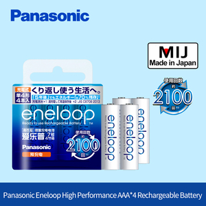 Image 5 - Panasonic eneloop 4 aa (2000 mAh) + 4 aaa (800 mAh) סוללות נטענות NiMH חבילות 1.2 v precharge דיגיטלי סוללה למצלמת צעצועים