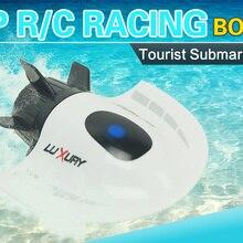 Радио дистанционное управление мини-субмарина с дистанционным управлением RC гоночный катер игрушка катер белый