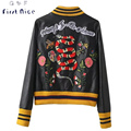 Winter Bomber Jacket Women 2016 Black PU Coat Snake Back Flower Embroidered Appliques Slim Zipper Imitation Sheepskin Outwear