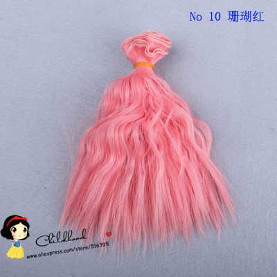 1 шт. 15 см x 100 см коричневый льняное кофе черный розовый желтый красный синий кукла вьющиеся волосы diy парики для 1/3 1/4 BJD diy