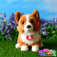 new plush Welsh Corgi dog toy high quality brown sitting dog doll about 30cm