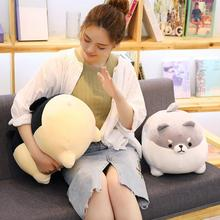 Soft Dog Plush Toy 40 cm Cotton Big Fat Firewood Cokey Pillow Puppy Nap Long Bolster Stuffed Animal Kids Toys