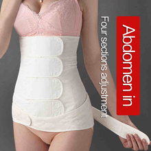MUQIAN cotton maternity belly bands Postpartum support pregnancy bandage body recovery Postpartum Bandage Belly Band  belt
