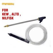 Высокого давления пескоструйная шланг quick connect с nilfisk/кью/alto g1/4 «f (mobh004)