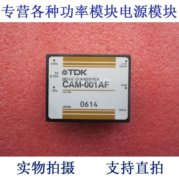 CAM-001AF DC / DC power supply moduleCAM-001AF DC / DC power supply module
