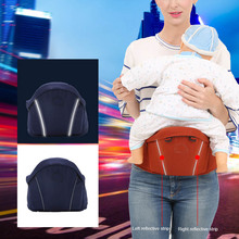 2018 New Baby Carrier Waist Stool Multifunction Infant Front Carrier Belt Baby Hold Kids Hip Seat BM88