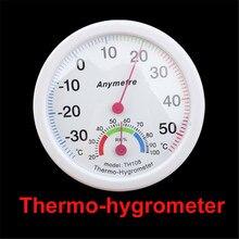 Gigital in-out цельсию гигрометр парниковых термометр двери круглый белый