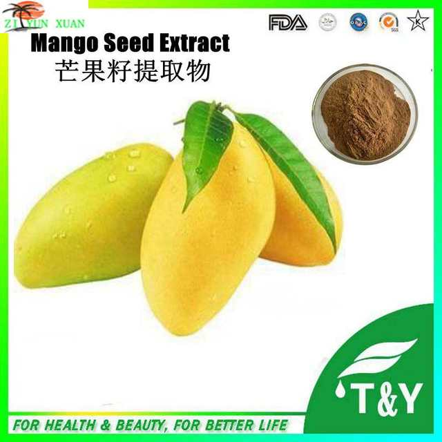 Online Shop Lose Weight Healthy Food African Mango Seed Extract