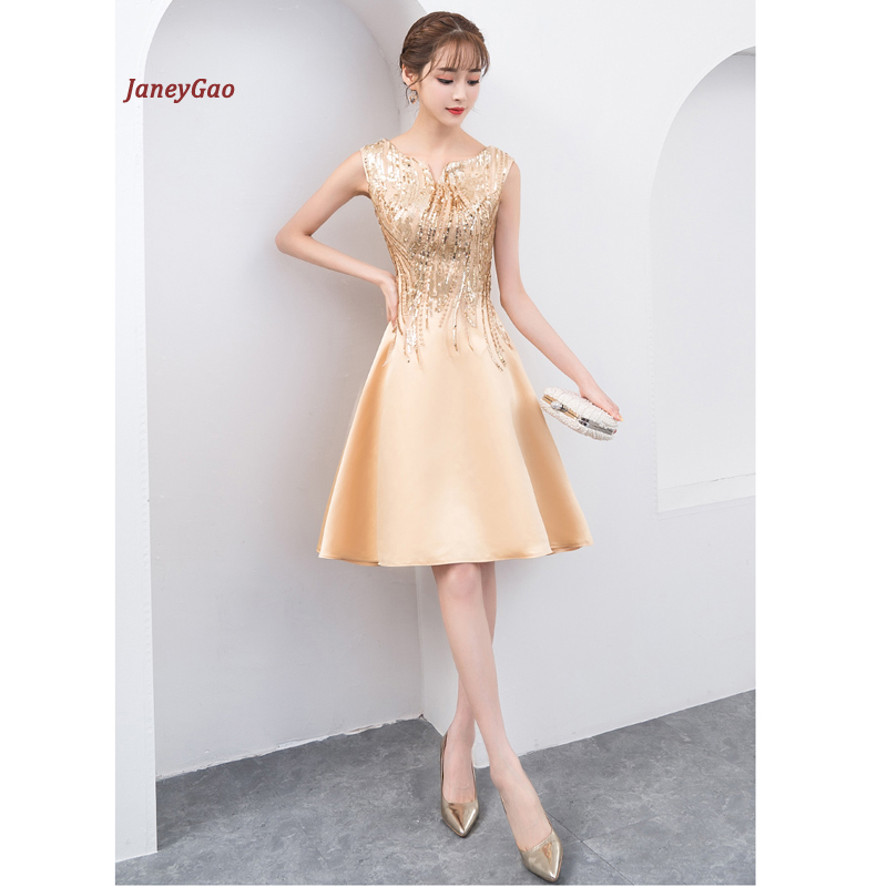 JaneyGao Short   Prom     Dresses   For Women Elegant Golden   Dress   Reflective With Sequins Stylish Formal Nresses Fashion Gown 2019