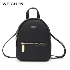 SWEICHEN Small Backpa...