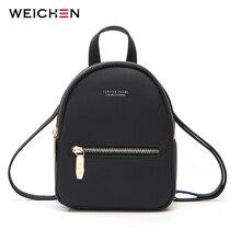 5bf2685b8569 WEICHEN Новый Дизайнерский Модный женский рюкзак Mini Soft Touch  Multi-function маленький рюкзак женская сумка