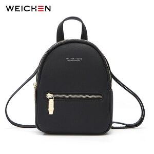 WEICHEN New Designer Fashion W