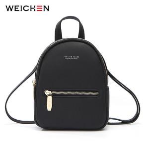 Image 1 - Weichenデザイナーファッション女性バックパックソフトレザー女性スモールバックパック女性のショルダーバッグmochilaバックパック 2020 bagpack