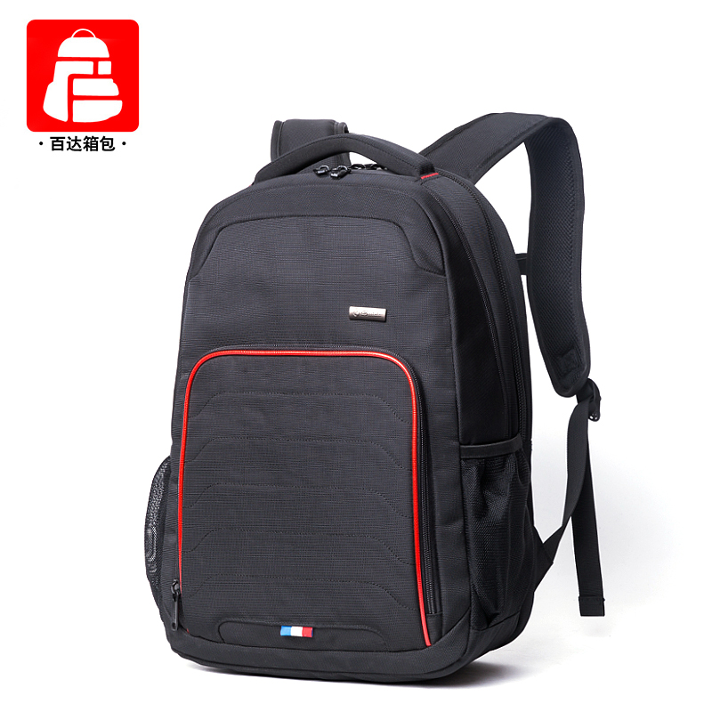 Travel Backpacks Sale Promotion-Shop for Promotional Travel ...