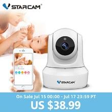 with VStarcam Camera Video