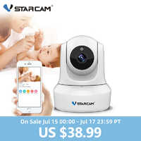 VStarcam Baby Monitor 1080P IP Camera WiFi Video Surveillance Security Wireless Cam with Two Way Audio Night Vision C29S White