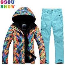 GSOU SNOW Brand лыжный костюм для женщин лыжная куртка брюки для девочек зимние уличные непромокаемые дешевые лыжный костюм женский сноуборд наборы для ухода за кожей спортивная одежда