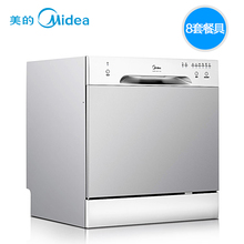 new the United States of America WQP8-3801-CN dishwasher home appliance independent kitchen appliances