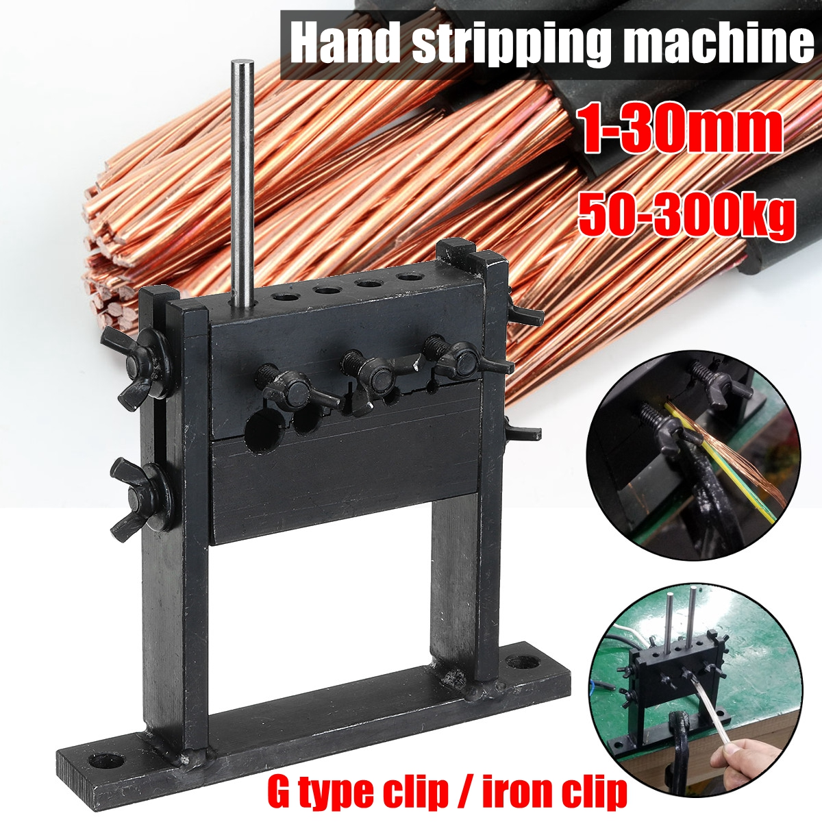 цена Hand Tool Manual Scrap Cable Wire Stripping Peeling Machine Stripper for 1-30mm
