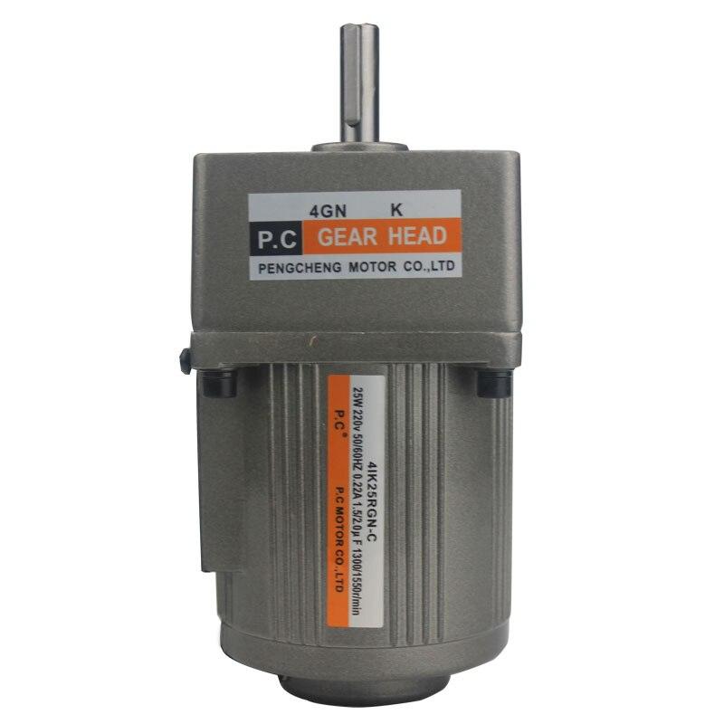 220V 25W gear reducer geared motor motor speed motor 4IK25RGN-C220V 25W gear reducer geared motor motor speed motor 4IK25RGN-C