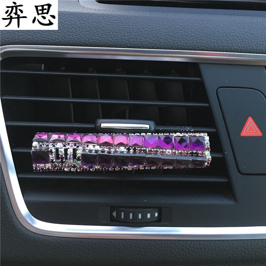New Pattern Car Parfum Outlet Ma'am Automobile Air Conditioning - Aksesorë të brendshëm të makinave