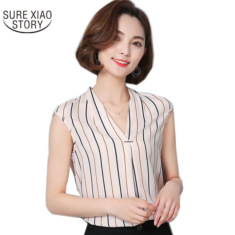 2017 Verano nuevo V cuello de la moda sin mangas de rayas gasa camisa de las muj