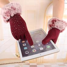Play Phone Fur Gloves