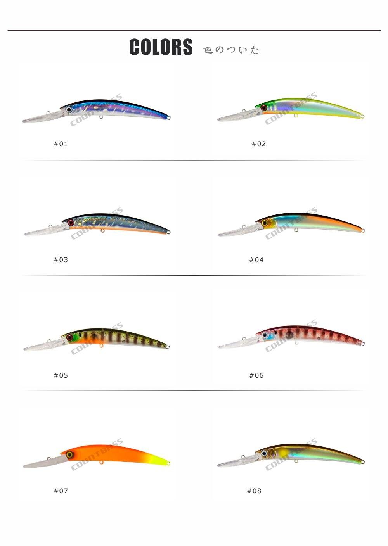 AM152-colors