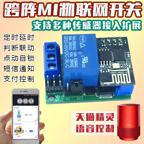 All kinds of cheap motor esp8266 iot in All B