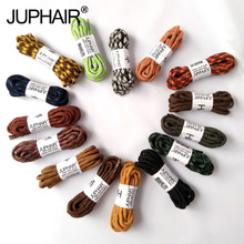 JUP 1 Pair Double Shoelaces Hiking Shoes Laces Round Shoelace Strings Polyeste  Sneakers 120cm 140cm 160cm