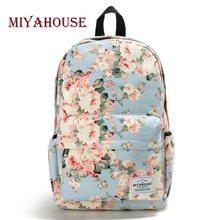 82ae9fc24c7c Женский рюкзак свежего стили Рюкзак цветочной печати Красивая рюкзак из  холста Женский дорожний рюкзак(China