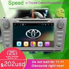 2 Din Android 6.0 GPS Auto Stereo Radio für Corolla Camry Auto Auto radio with1024 * 600 DVD-Player Bluetooth WiFi Steuer rad