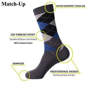 Image 2 - Match Up Erkekler Iş Pamuk Şerit Ekose Çorap Serin rahat elbise Çorap Düğün hediyesi Çorap (5 çift/grup)