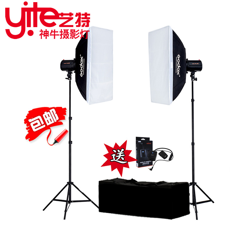 godox photography light softbox set studio flash cotans clothes photographic equipment soft light