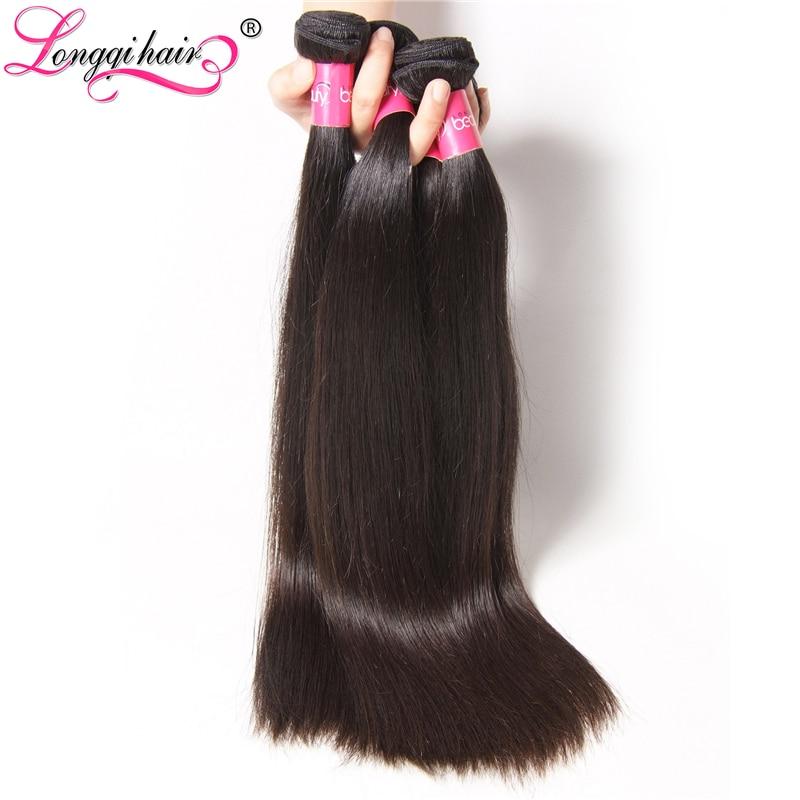 longqi волос бразильский прямые волосы 100%