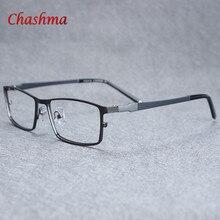 2016 Novos Óculos De Titânio Homens Completo Óculos de Miopia Enquadrar  oculos de Grau óculos de Armação de óculos Ultra Light 4b756f60f1