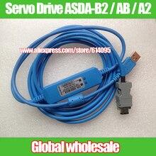 1 шт. сервопривод ASDA-B2/AB/A2 Кабель для программирования для Delta/кабель для скачивания данных для Delta электронные информационные системы