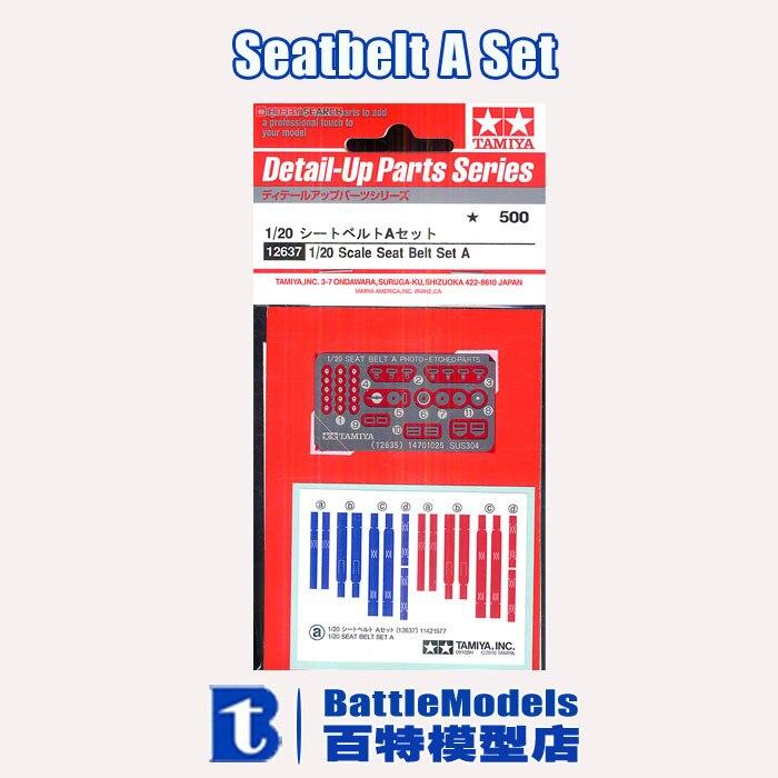 Tamiya 12637 1//20 Scale Seat Belt Set A