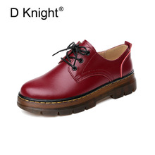 Fashion Round  Toe Lace Up Women Genuine Leather Oxford Shoes Vintage England Style Cow Leather Oxfords For Women Ladies Shoes цены