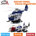 21CM Length Diecast Police Helicopter, Replica Airplane Scale Model, Kids Boys Toys Gift With Pull Back Function/Sound/Light